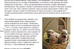 Как кормить щенка шарпея по диете БАРФ