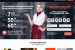 Landing page ArchiDelivery