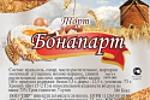 """Торт """"Бонапарт"""" ООО """"Пир"""""""