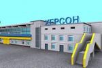 Демонстрационная презентация работы Херсонского аэропорта