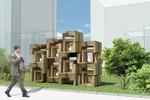 Малая архитектурная форма. (1)