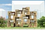 Малая архитектурная форма. (2)