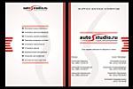 Обложка журнала записи клиентов