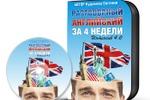 Dvd Box Английский
