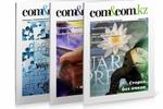 Обложки журнала «Компьютеры и коммуникации Казахстана»