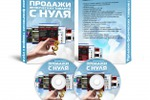 DVD Box Физические товары