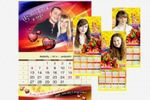 различные календари