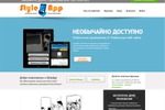Доработка сайта style-app.ru
