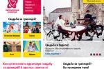 Дизайн сайта для туристического агентства Территория счастья