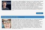 Бизнес-консультант Елена Телешко: инфо тексты для блога
