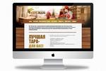 Евротара. Сайт-каталог производителя деревянной тары