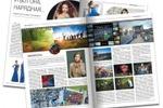 Журнал (дизайн/верстка)