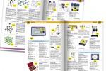 Каталог товаров для школы (дизайн, верстка), 224 полосы