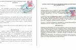 Ru-En Договор о подготовке исследования по ОВОС