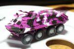 Розовый БТР