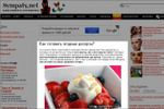 Как готовить ягодные десерты?