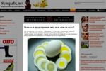 Польза и вред куриных яиц: есть или не есть?
