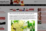 Чем полезна для организма лимонная диета?