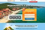 """Landing Page """"Недвижимость в Болгарии"""""""