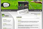 Сайт-визитка автозапчасти, сервис