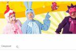 YouTube Мармелад