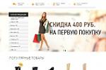 Редизайн магазина обуви на OpenCart