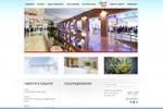 Сайт торгово-развлекательного комплекса