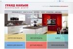 Сайт мебельного центра