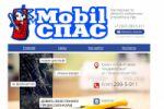 mobilspas.ru