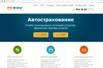 Тестирование сайта подбора страховых программ t-u-r-i-s-t.ru