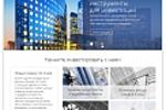 Разработка сайта под ключ для консультантов по инвестированию