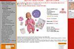 Поиск информации для детского магазина.