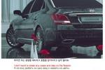 Hyundai перевод субтитров для ролика Слепая парковка