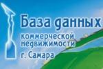 База данных коммерческой недвижимости Самары