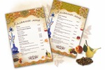 Вкладка в меню для ресторана «Старая Аллея»