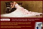 «Богема», центр вечерней и свадебной моды