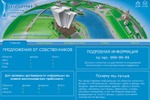 База данных недвижимости