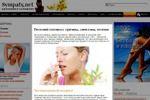 Весенний поллиноз: причины, симптомы, лечение