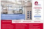 Разработка дизайна сайта для компании Rosimed
