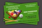 1001 Шаблон визиток для типографии_категория Спорт