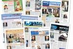 Газеты выставок Экспоцентра