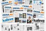 Корпоративная газета фирмы Калева