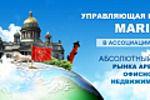 Недвижимость в Санкт-Петербурге