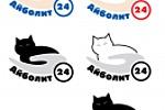 Разработка логотипа ветеринарной клиники