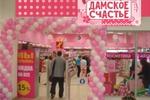"""Наружная входная группа """"Дамское счастье"""""""