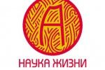 Логотип для сетевой компании