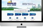 """Интернет-портал """"DOMONLINE"""" (CMS 1C-Битрикс)"""