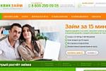Верстка макета сайта на Bootstrap