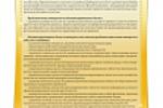 Статья о представлении интересов по административным делам