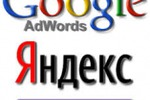 Аудит контекстной рекламы Яндекс.Директ и Google Adwords